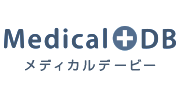 病院・医療機関データベースならMedical DB/医療施設・クリニック・歯科医院のDB